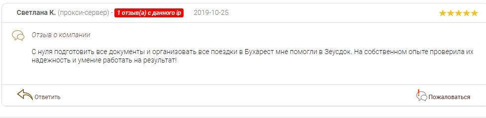 1602847643634.jpg